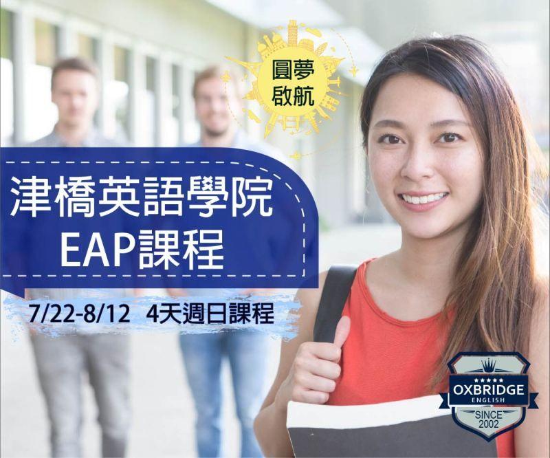 EAP0722